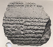 Cuneiform cylinder: inscription of Nebuchadnezzar II commemorating the reconstruction of Etemenanki, the ziggurat at Babylon
