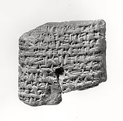 Cuneiform tablet: purchase of a house