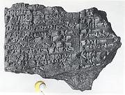 Cuneiform tablet: nir-gal lu e-NE, shuilla