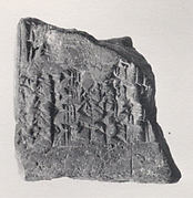 Cuneiform tablet: fragment of school exercise tablet, Urra=hubullu, tablets 14, 20, 21