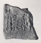 Cuneiform tablet: fragment of school exercise tablet, Urra=hubullu, tablets 14, 20, 21