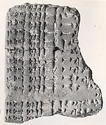 Cuneiform tablet: excerpts from Enuma Anu Enlil
