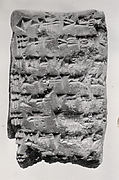 Cuneiform tablet: account of work obligations and halilu-tool allocations, Ebabbar archive