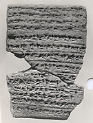 Cuneiform tablet: account of date disbursements to prebendary brewers, Ebabbar archive