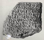 Cuneiform tablet impressed with seal: account of payments to hired workers