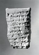 Cuneiform tablet impressed with three cylinder seals: record of slave sale