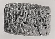Cuneiform tablet: list of expenditures, Ebabbar archive