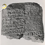 Cuneiform tablet: beer rations