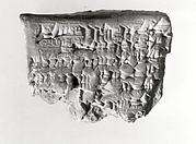 Cuneiform tablet impressed with cylinder seal impression: field sale