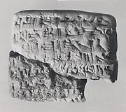 Cuneiform tablet: receipt for silver