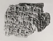 Cuneiform tablet: quittance (?), Esagilaya archive