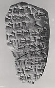 Cuneiform tablet: fragment of a list of ziqpu-stars