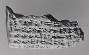 Cuneiform tablet: account of commodity issue, Ebabbar archive
