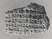 Cuneiform tablet: promissory note for barley, Esagilaya archive