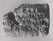 Cuneiform tablet: promissory note for dates