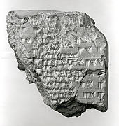 Cuneiform tablet: ephemeris of eclipses from at least S.E. 177 to 199 (?)