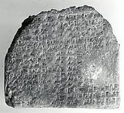 Cuneiform tablet: unidentified balag, to Innnin/Ishtar (?)