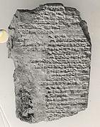 Cuneiform tablet: dilmun nigin-na, ershemma, to Marduk