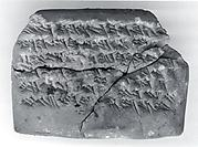 Cuneiform tablet: field survey