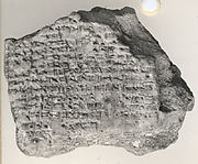 Cuneiform tablet: Enuma Anu Enlil, tablets 26 and 27