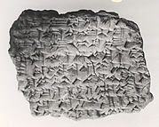 Cuneiform tablet: ritual fragment