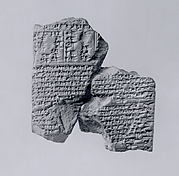 Cuneiform tablet: procedure text for the moon