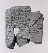 Cuneiform tablet: normal star almanac for S.E. 70 (242–241 B.C.)