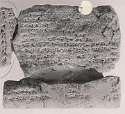 Cuneiform tablet: letter about cultic matters