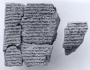Cuneiform tablet: fragment of a ritual text