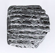 Cuneiform tablet: promissory note for barley