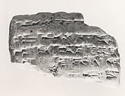 Cuneiform tablet: commodity account, Ebabbar archive