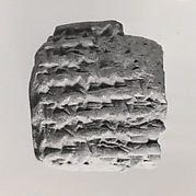 Cuneiform tablet: account of barley, Ebabbar archive