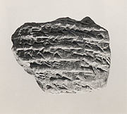 Cuneiform tablet: receipt for silver