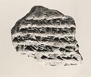 Cuneiform tablet: promissory note for [barley (?)], Esagilaya archive