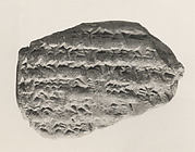 Cuneiform tablet: receipt for dates