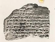Cuneiform tablet: fragment of a mathematical problem text