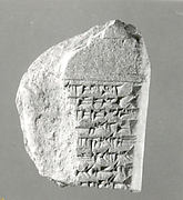 Cuneiform tablet: sale of real estate
