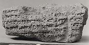 Cuneiform cylinder: inscription of Nebuchadnezzar II describing work done on a wall and moat