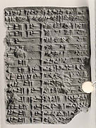 Cuneiform tablet: account of dates as imittu-rent, Ebabbar archive
