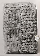 Cuneiform tablet: account of delivery of animals for offering, Ebabbar archive