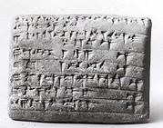 Cuneiform tablet: account of commodity disbursements to prebendaries, Ebabbar archive