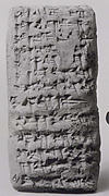 Cuneiform tablet: account of grain for workmen, Ebabbar archive