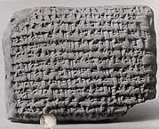 Cuneiform tablet: field lease, archive of Bel-remanni