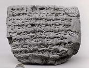 Cuneiform tablet: lease renewal, archive of Bel-remanni