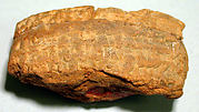 Cuneiform tablet: fragment of a witness list and date formula