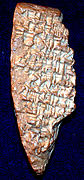 Cuneiform tablet: medical commentary