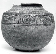 Jar with a frieze of stylized animals