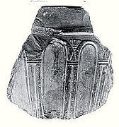 Mortar or vessel