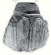 Mortar or vessel