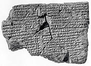 Cuneiform tablet: Utukku lemnutu, tablet 12
